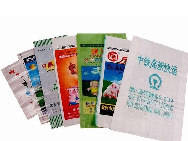 编织袋 (2)